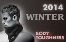 2014冬物、充実のラインナップ