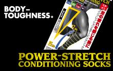 足のコンディションを整える超高機能着圧ソックス!