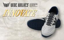 安全靴の最先端 「WIDE WOLVES INNOVATE」誕生!