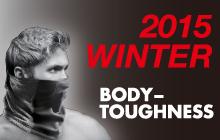 2015 WINTER ボディタフネスシリーズ