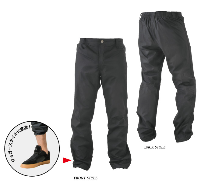 FUBAR-pants.jpg