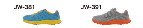 JW-381.391.jpg